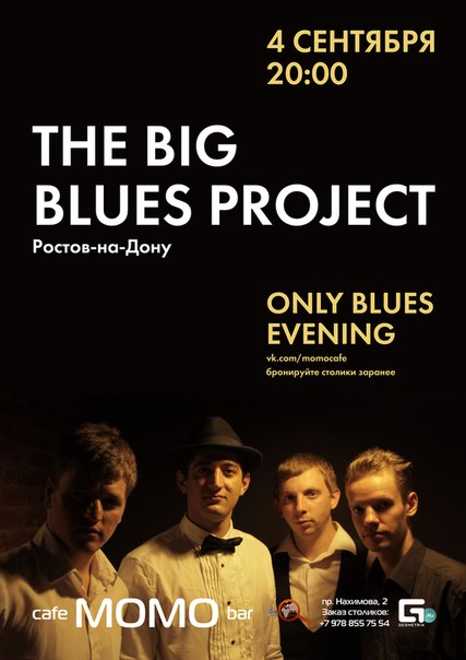 The Big Blues Project