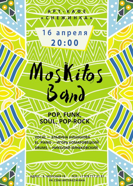 Moskitos Band