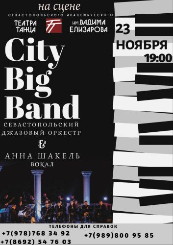 City Big Band